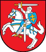 Lietuvos Respublikos herbas